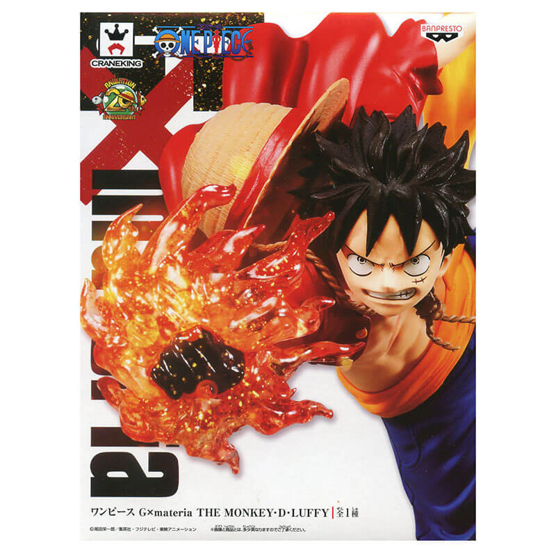One Piece Gxmateria The Monkey D Luffy Figure