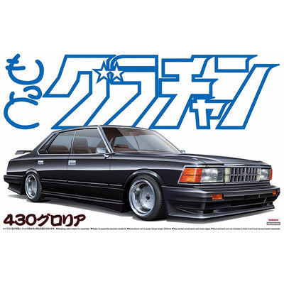 Aoshima 1/24 Nissan 430 Gloria Kit