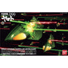 Bandai Space Battleship Yamato 2199 Garmillas Warships Kit