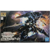 Bandai 1/144 HG Iron-Blooded Orphans Gundam Vidar Kit