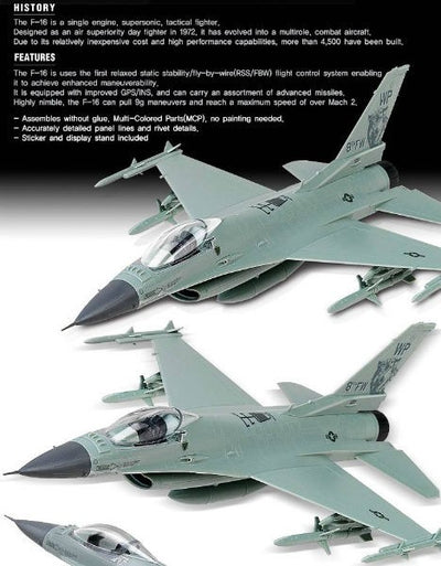 "Academy 1/72 USAF F-16C ""Multirole Fighter"" Kit ACA-12541"