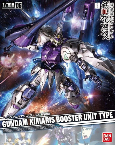 Bandai 1/100 Gundam Kimaris Booster Unit Type