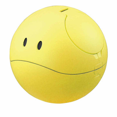 Bandai Haropla Haro Happy Yellow