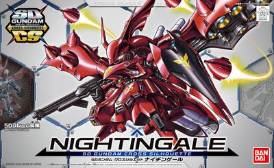 Bandai SD Gundam Cross Silhouette Nightingale