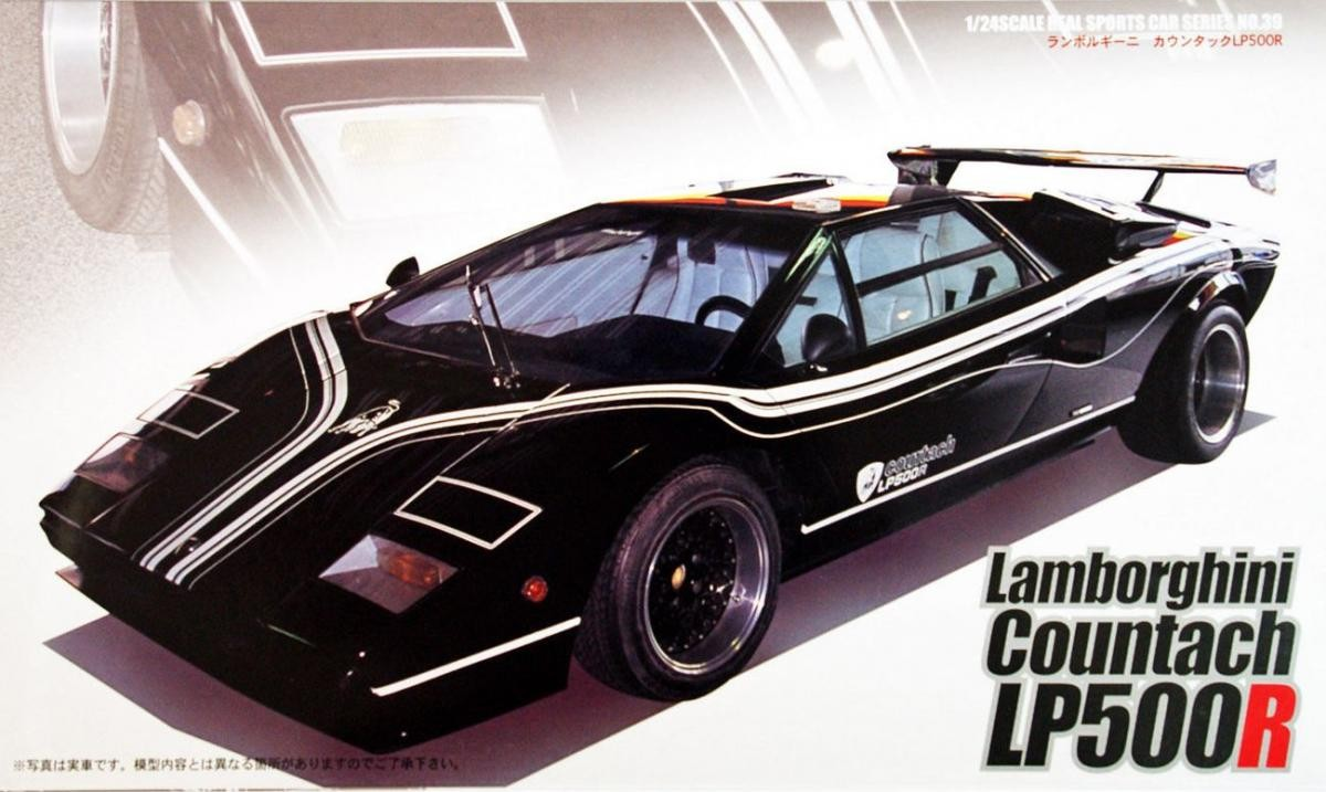Fujimi 1 24 Lamborghini Countach Lp500r Kit Fu 08279 Hobbies N Games