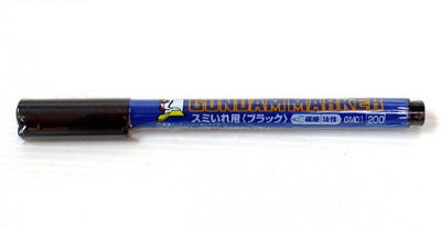 Mr. Hobby Gundam Marker (Black) GM01