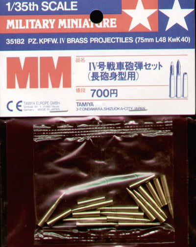 Tamiya 1/35 Pz.Kpfw. IV Brass 75mm Projectiles