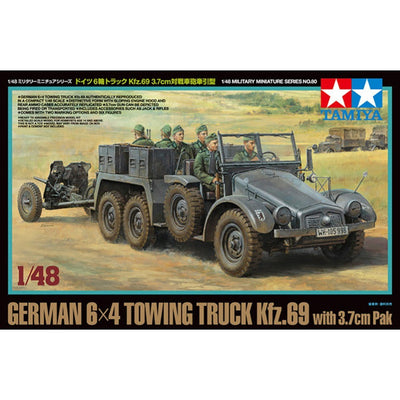 Tamiya 1/48 German 6*4 Towing Truck Kfz. 69 Kit TA-32580