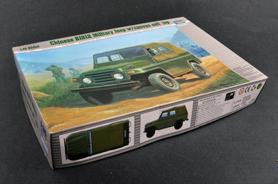Trumpeter 1/35 Chinese BJ212 Military Jeep w/canvas soft top Kit TR-02302