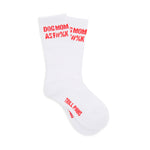 WHITE DOG MOM AF COTTON BLEND STRIPED SOCKS WITH RED TEXT | TRILL PAWS