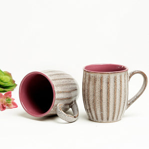 Purple and Grey Viiva Coffee Mugs -Set of 2