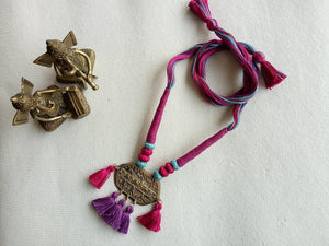 Miharu Pink-Purple Brass Pendant Thread Necklace