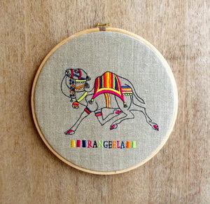 Hoops Wall Art - Camel