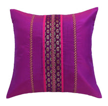 ANS Purple pleated cushion cover with ambi brocade and contrast piping.