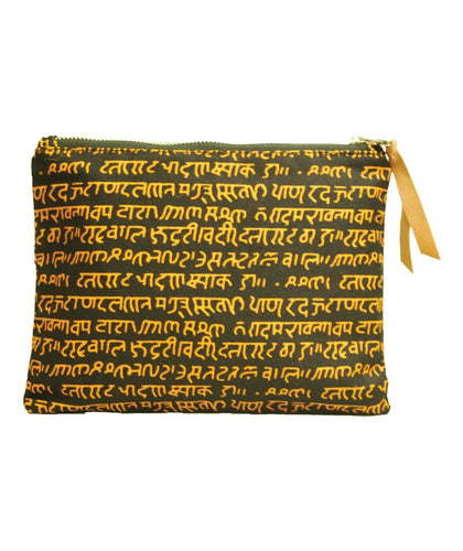 Mantra Pouch 01