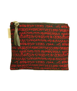 Mantra Pouch 02