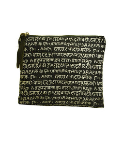 Mantra Pouch 03