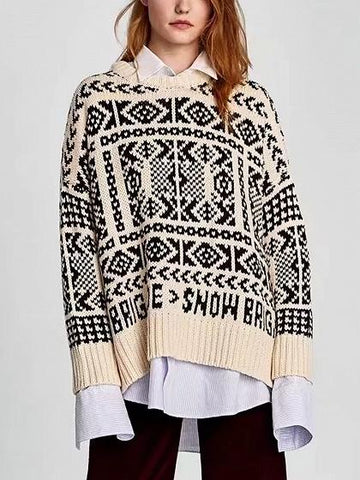 Beige Drop Shoulder Knit Sweater