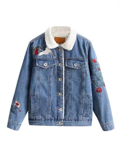 Blue Embroidery Detail Faux Shearling Lining Denim Jacket