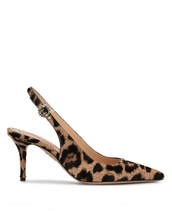 Pointed leopard print pumps