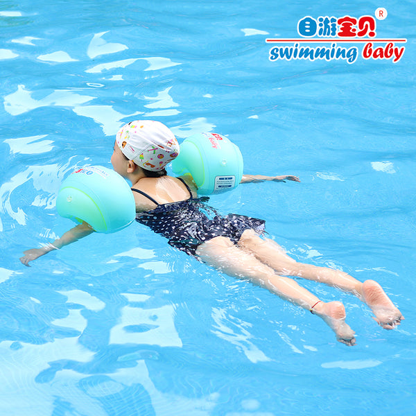 Inflatable Baby Swimming Arm Rings