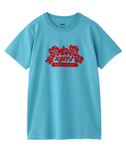 TROPICAL SURF S/S REGULAR TEE, T-SHIRT, X-Girl