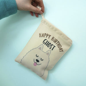 Personalised Dog Party Bag