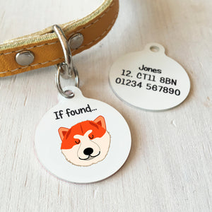 Japanese Akita Personalised name ID Tag - White  - Hoobynoo - Personalised Pet Tags and Gifts
