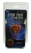 STAW, Xindi Muratas Expansion Pack