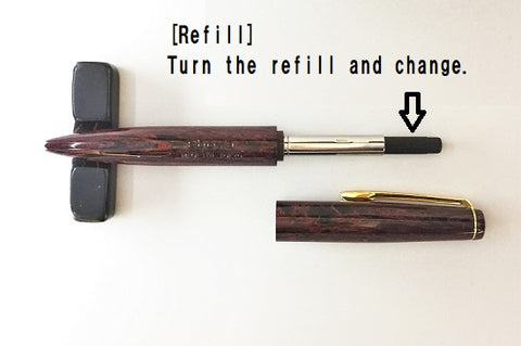 How to change the refill.