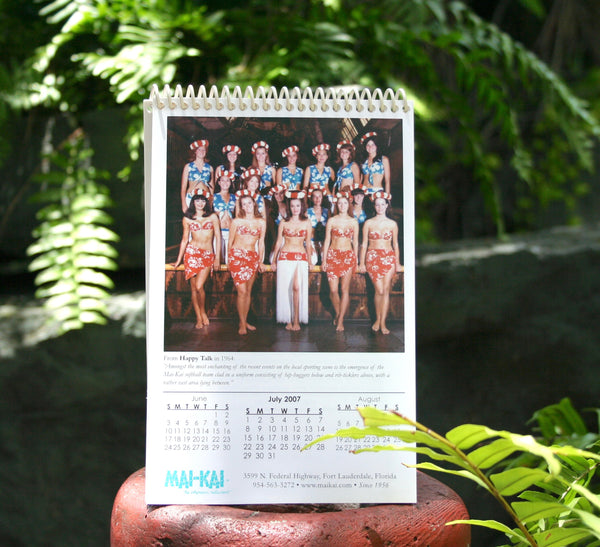 Group photograph of sarong clad maidens inside the Mai-Kai 50th Anniversary Calendar