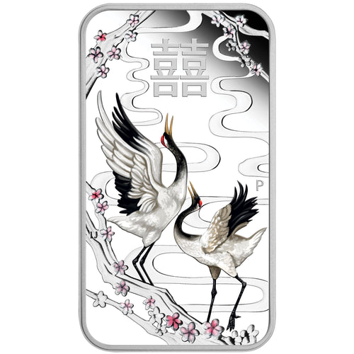 2019 Tuvalu $2 Chinese Wedding 1oz Silver Proof Coin