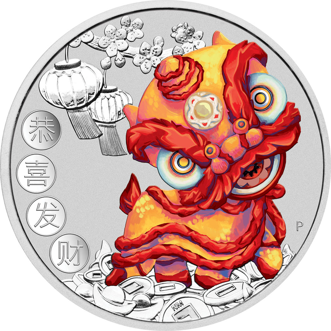 2020 Tuvalu $1 Chinese New Year 1oz Silver Coin