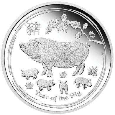 2019 50c Year of the Pig 1/2oz Silver Proof Coin