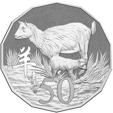 2015 50c Tetradecagon Goat 1/2oz Silver Frosted Unc