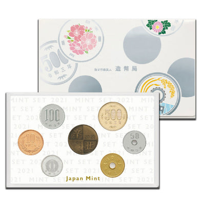 2021 Japan Lunar Mint Set