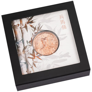 2021 Cook Isl. $1 Terracotta Warriors 50g Copper Coin