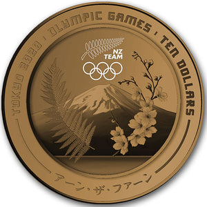2020 NZ $10 Tokyo 2020 Olympic Games Mt Fuji 1/2oz Gold Proof Coin