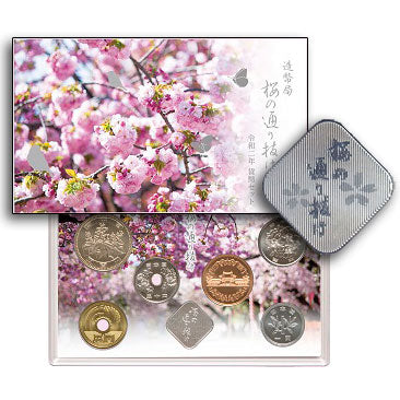 2020 Japan Cherry Blossom Coin Set