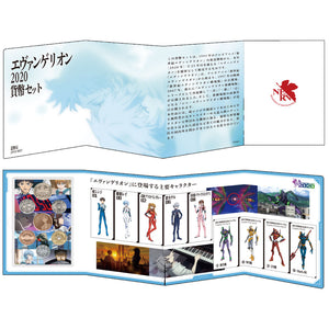 2020 Japan 25 Years of Evangelion BU Coin Set