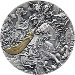 2019 Ghana 10¢ Kuan Yu Legend of History 2oz Silver Coin