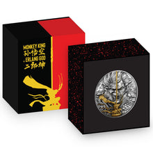 2020 Niue $5 Monkey King vs Er Lang Shen 2oz Silver Coin
