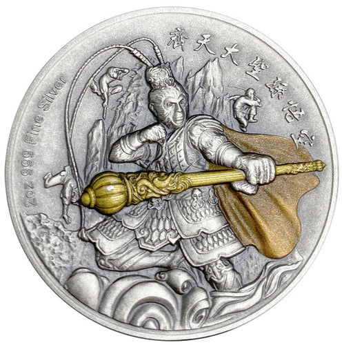 2019 Niue $5 Sun Wukong Monkey King 2oz Silver Coin