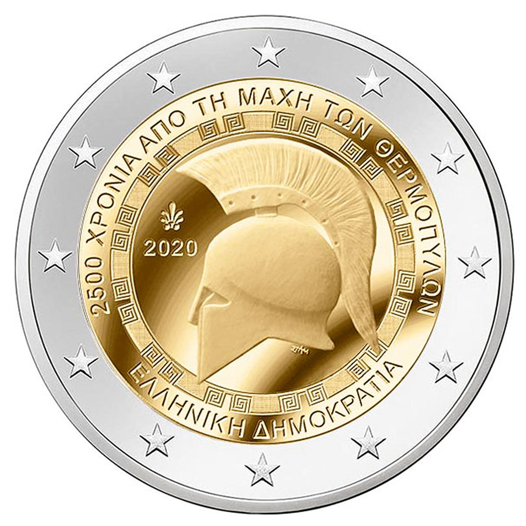 2020 Greece 2€ Battle of Thermopylae Unc