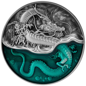 2021 Chad 10000Fr Green Dragon King of the Four Seas 2oz Silver Coin