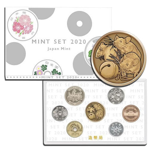 2020 Japan Lunar Mint Set