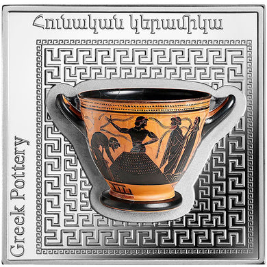 2018 Armenia 1000 Dram Ancient Pottery - Greek Vase 1oz Silver Proof