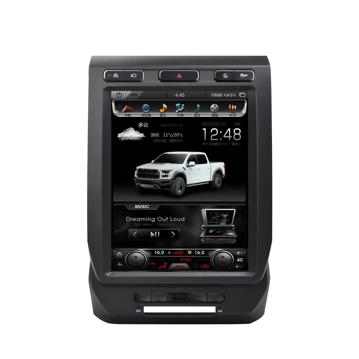 "Ford F-150 F-250 2015 - 2018 12.1"" Vertical Screen Android Radio Tesla Style"
