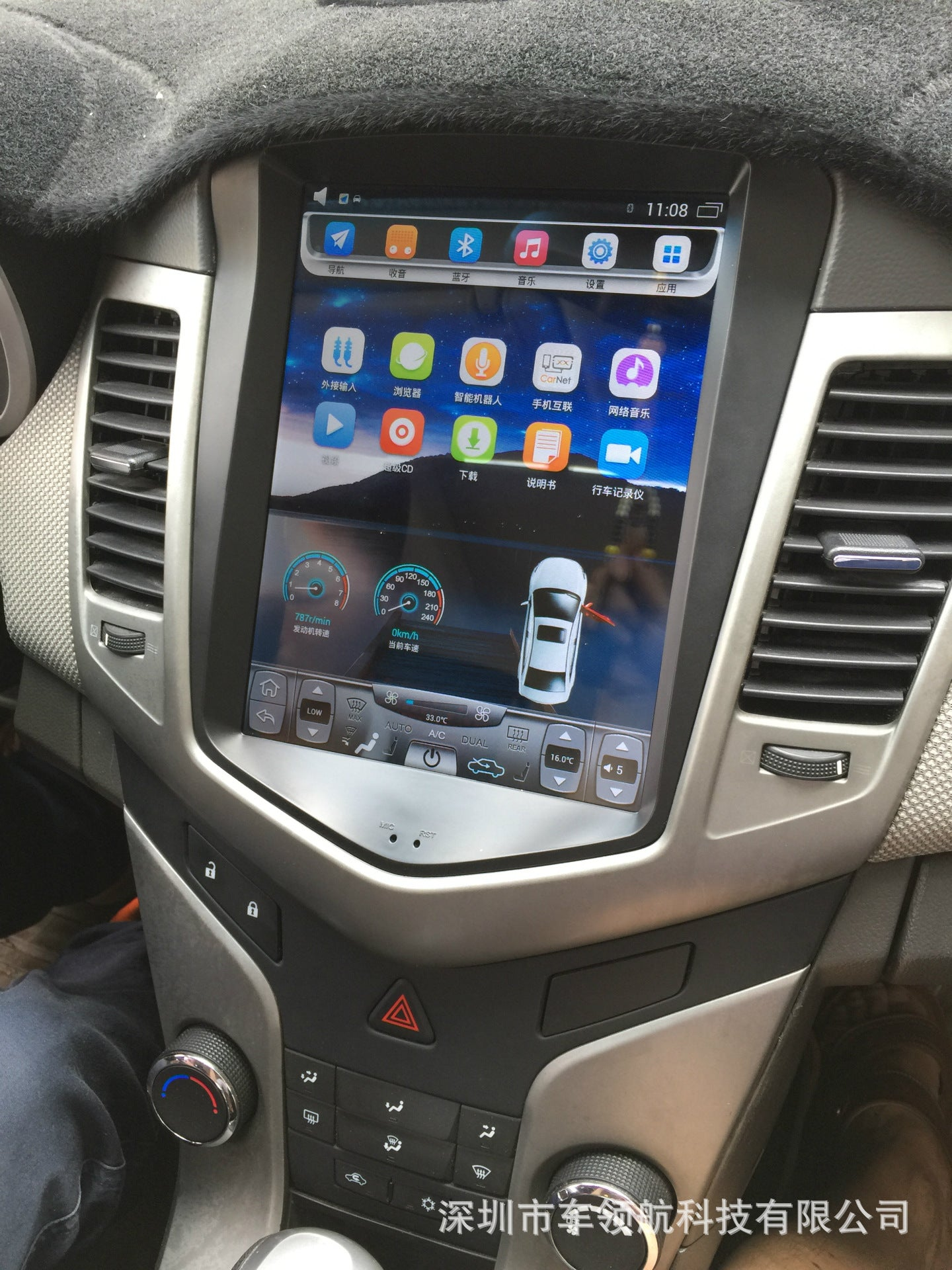 "[Open Box]  Chevrolet Cruze 2009 - 2016 10"" Vertical Screen Android Radio Tesla Style"