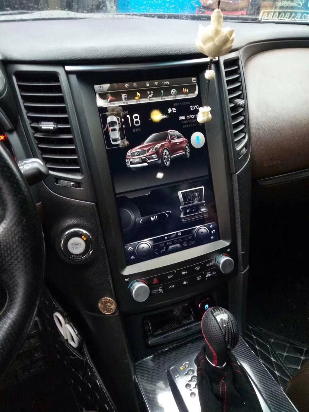 "[Open Box] Infiniti QX70 FX50 FX35 2009 - 2019 12.1"" Vertical Screen Android Radio Tesla Style"